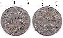 Изображение Монеты Иран 100 динар 1908 Серебро VF