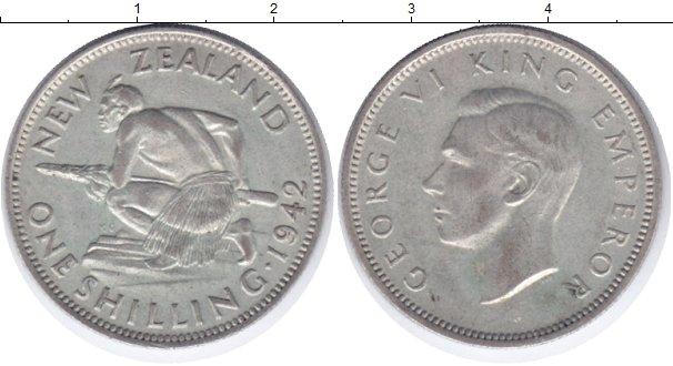 Серебряные монеты новая зеландия цены на старые монеты каталог