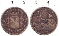 Изображение Монеты Испания 1 песета 1870 Серебро VF