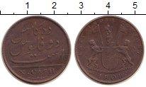 Изображение Монеты Индия 10 кэш 1808 Медь XF