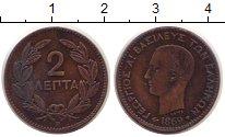 Изображение Монеты Греция 2 лепты 1869 Медь XF