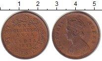 Изображение Монеты Индия 1/4 анны 1875 Медь XF