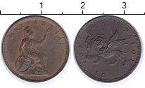 Изображение Монеты Ионические острова 1 лепта 1862 Медь XF