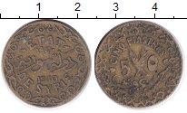 Изображение Монеты Сирия 5 пиастров 1940 Латунь VF