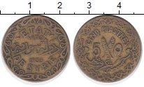 Изображение Монеты Сирия 5 пиастров 1935 Латунь VF