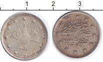 Изображение Монеты Турция 2 куруша 1910 Серебро XF-
