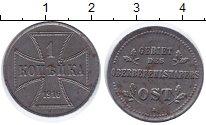 Изображение Монеты Германия 1 копейка 1916 Железо XF А