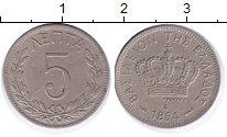 Изображение Монеты Греция 5 лепт 1894 Медно-никель XF
