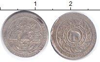 Изображение Монеты Таиланд 1/16 бата 1860 Серебро VF Рама IV