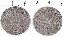 Изображение Монеты Йемен 1/4 риала 1933 Серебро XF