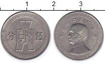 Изображение Монеты Китай 5 центов 1936 Медно-никель UNC-
