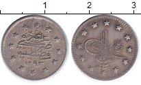 Изображение Монеты Турция 1 куруш 1891 Серебро XF Абдул Хамид II