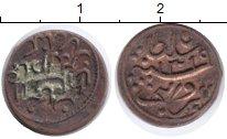 Изображение Монеты Тунис 1 харуб 0 Серебро VF