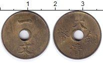 Изображение Монеты Кванг-Тунг 1 кеш 0 Латунь XF чеканка 1906-08 гг.