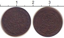 Изображение Монеты Тунис 1/2 харуба 1864 Медь XF Абдул Азиз