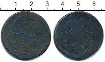 Изображение Монеты 1741 – 1761 Елизавета Петровна 2 копейки 0 Медь