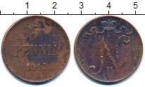 Изображение Монеты 1894 – 1917 Николай II 5 пенни 1915 Медь
