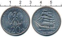 Изображение Монеты Польша 20 злотых 1980 Медно-никель