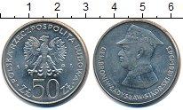 Изображение Монеты Польша 50 злотых 1981 Медно-никель