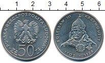 Изображение Монеты Польша 50 злотых 1982 Медно-никель
