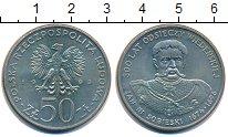 Изображение Монеты Польша 50 злотых 1983 Медно-никель