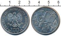 Изображение Монеты Польша 100 злотых 1984 Медно-никель