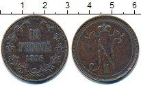 Изображение Монеты 1894 – 1917 Николай II 10 пенни 1896 Медь