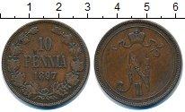 Изображение Монеты 1894 – 1917 Николай II 10 пенни 1897 Медь