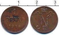 Изображение Монеты 1894 – 1917 Николай II 1 пенни 1916 Медь