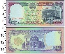 Изображение Банкноты Афганистан 5000 афгани 1993  UNC