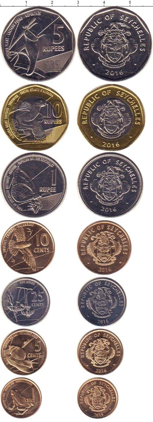 Картинка Наборы монет Сейшелы Сейшелы 2016  2016