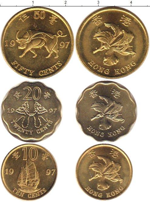 Картинка Наборы монет Гонконг Гонконг 1997  1997
