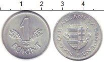 Изображение Монеты Венгрия 1 форинт 1940 Алюминий UNC-