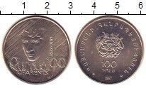 Изображение Монеты Армения 100 драм 1997 Медно-никель XF 100 лет со дня рожде