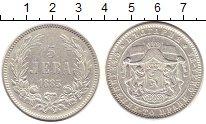 Изображение Монеты Болгария 5 лев 1885 Серебро XF