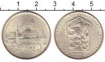 Изображение Монеты Чехословакия 50 крон 1986 Серебро XF Чешски-Крымлов