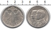 Изображение Монеты Греция 30 драхм 1964 Серебро UNC
