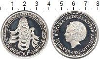Изображение Монеты Антильские острова 50 гульденов 1982 Серебро UNC