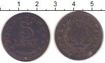 Изображение Монеты Албания 5 лек 1947  VF