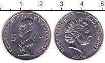 Изображение Монеты Острова Кука 5 центов 2000 Медно-никель XF Елизавета II.  Идол.