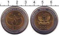 Изображение Монеты Папуа-Новая Гвинея 2 кины 2008 Биметалл XF 35  лет  Национально