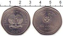 Изображение Монеты Папуа-Новая Гвинея 50 тоа 2007 Медно-никель XF