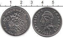 Изображение Монеты Полинезия 20 франков 1984 Алюминий XF