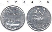 Изображение Монеты Франция Полинезия 5 франков 1977 Алюминий XF