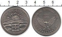 Изображение Монеты Португалия 100 эскудо 1995 Медно-никель UNC-