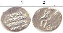 Изображение Монеты Россия Чешуя 1 копейка 0 Серебро