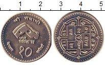 Изображение Монеты Непал 10 рупий 1997 Латунь UNC-