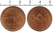 Изображение Монеты Непал 2 рупии 2007 Медно-никель UNC-