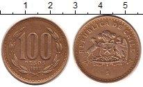 Изображение Монеты Чили 100 песо 1997 Латунь XF