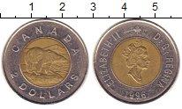 Изображение Монеты Канада 2 доллара 1996 Биметалл XF Елизавета II.  Поляр